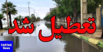 برخی از مدارس بوشهر تعطیل اعلام شد