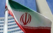 رأی دادگاهی در آلبرتا در کانادا درباره ضبط داراییهای ایران