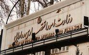 وزارت اقتصاد مکلف به ارائه گزارش بدهیهای خود نسبت به تولید ناخالص داخلی به مجلس