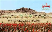 «رستاخیز» همچنان اجازه اکران در ایران ندارد/اکران جهانی فیلم پرافتخار