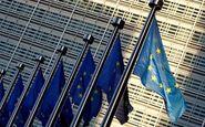 درخواست خروج ایتالیا از اتحادیه اروپا