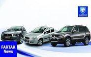 تعهدات معوق ۷ محصول ایران خودرو به روز شد