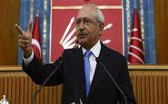فراخوان اپوزیسیون ترکیه برای برگزاری اعتراضات مشابه