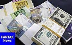 قیمت روز ارزهای دولتی ۹۷/۰۷/۲۵
