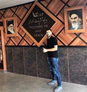 میلیچ 48 ساعت دیگر در تهران