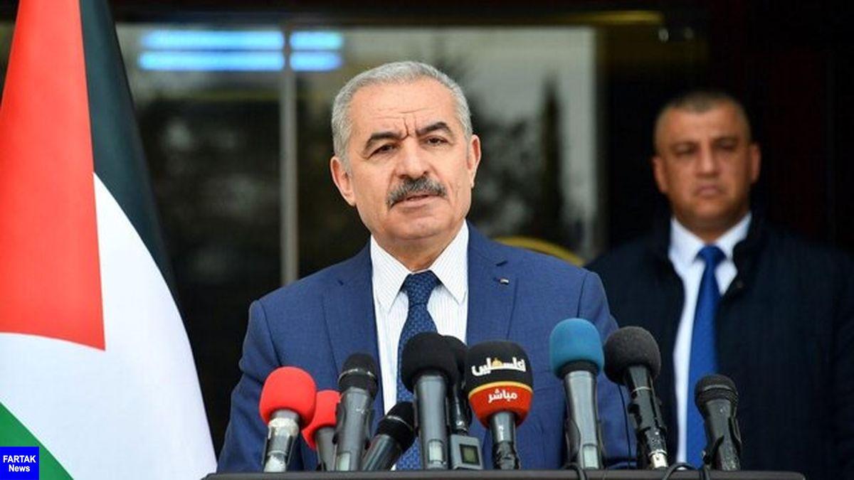نخستوزیر فلسطین: اتحادیه عرب که نماد ناتوانی عرب شده است