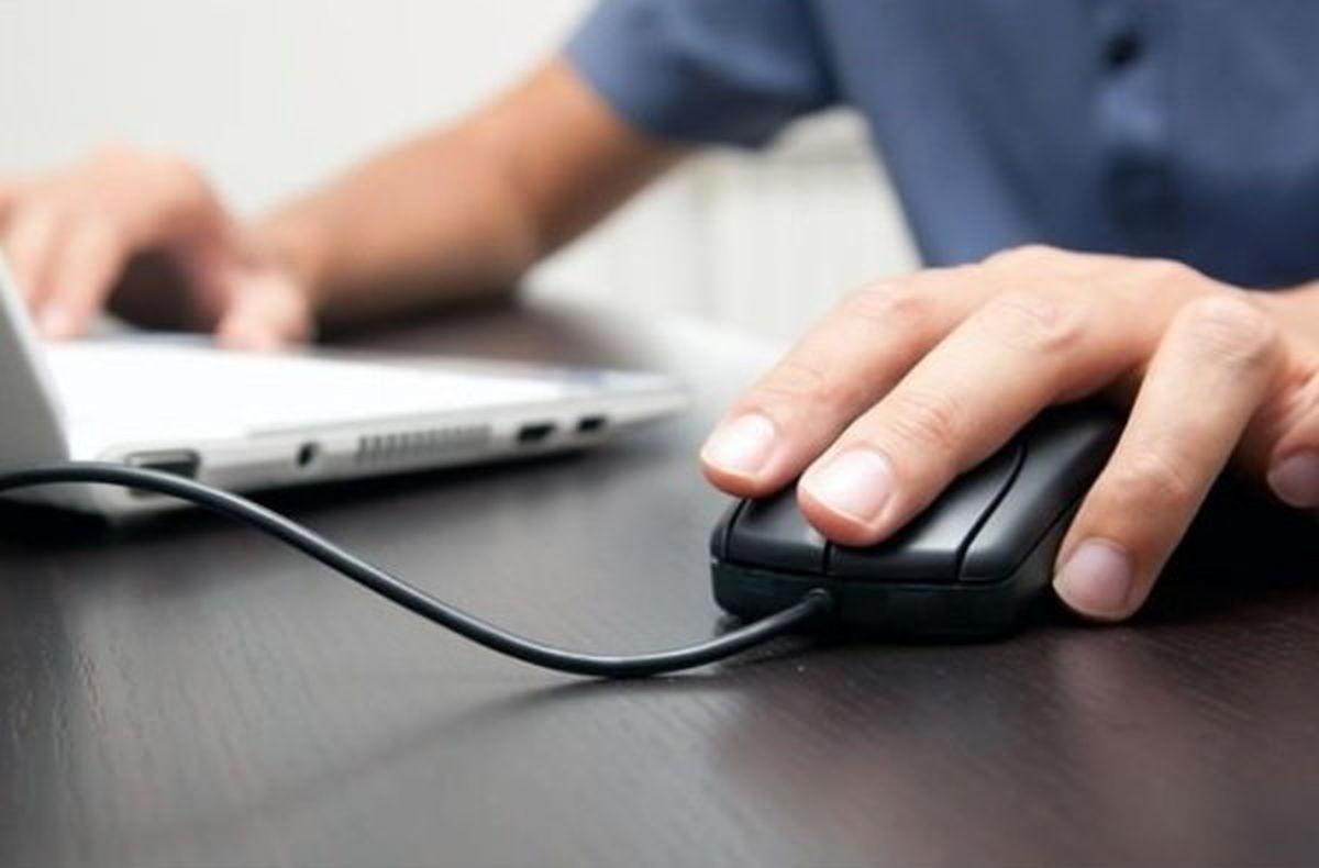 آغاز مهلت مجدد ثبت نام آزمون دکتری وزارت بهداشت از امروز