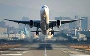 آتش گرفتن موتور هواپیمای مسافر بری گرگان به تهران / ظهر امروز وحشت آفرید