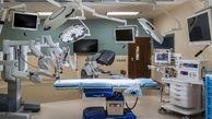 مجوز خدمات پس از فروش و کنترل کیفی تجهیزات پزشکی تمدید شد