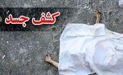کشف جسد یک زن جوان در علی آبادکتول