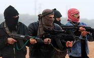 دستگیری یک گروه داعشی در ایران