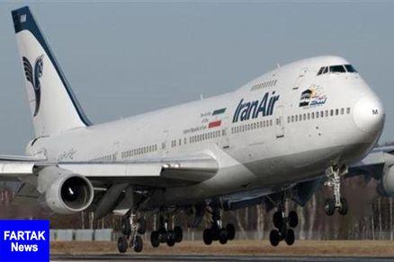 پروازهای اروپایی ایرانایر ادامه دارد