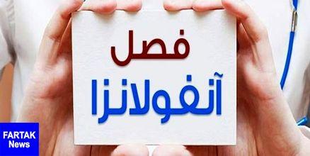 مدارس تکاب سهشنبه و چهارشنبه تعطیل است