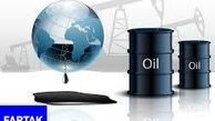 قیمت جهانی نفت امروز ۱۳۹۸/۰۲/۲۷