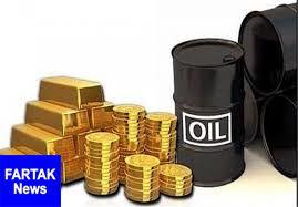 جمعه 20 مهر؛قیمت نفت با افزایش و طلا با کاهش همراه بود