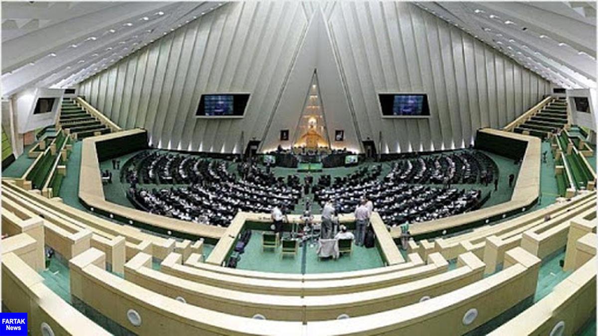 کار رسیدگی به بودجه در صحنه علنی مجلس از ۱۲ بهمن آغاز میشود