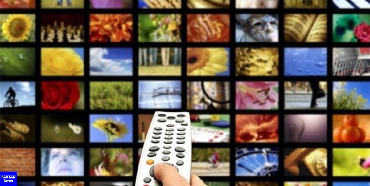 8 شبکه تلویزیون در آذرماه HD میشوند