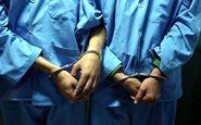 باند سه نفره سارقان شرکت گروه ملی شناسایی و دستگیر شدند