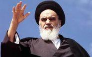 نوه ارشد امام خمینی (ره)