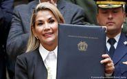 رئیس جمهور بولیوی به کووید-19 مبتلا شد