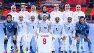 فوتبال زنان از تلویزیون پخش می شود! عکس