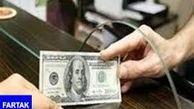 قیمت خرید دلار در بانکها ۱۳۹۷/۰۸/۲۷
