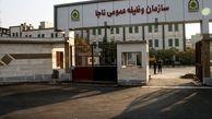 فراخوان مشمولان کاردانی، دیپلم و زیردیپلم در مهر ۹۶