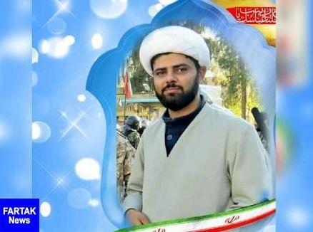 پیکر شهید روحانی مدافع حرم در لامرد تشییع شد