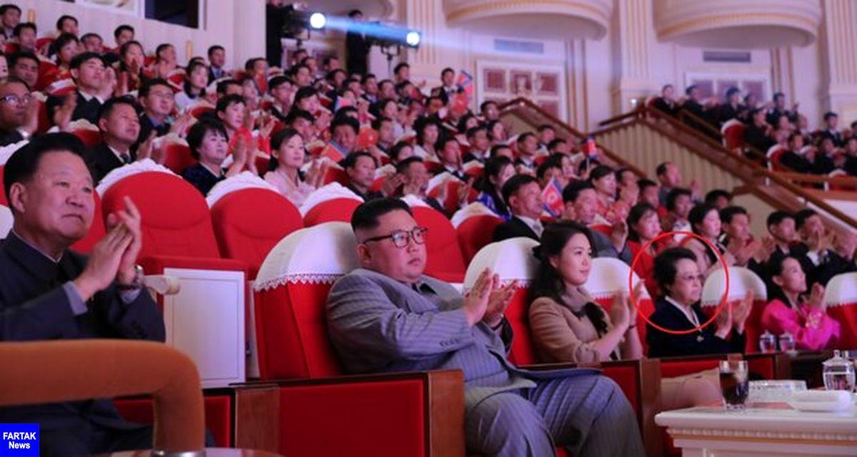 عمه بانفوذ رهبر کرهشمالی پس از ۶ سال دیده شد