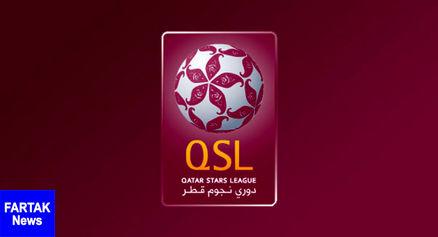 زمان برگزاری فصل جدید لیگ ستارگان قطر اعلام شد
