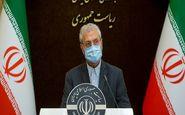 ربیعی: در این دولت از درامد ارزی ۱۱۰ میلیارد دلاری خبری نبود/کمکردن اتکا بودجه کشور به نفت یک آرزوی تاریخی و دیرینه ایرانیان است