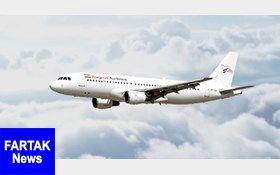 سرگردانی مسافران هواپمایی زاگرس در فرودگاه مهرآباد