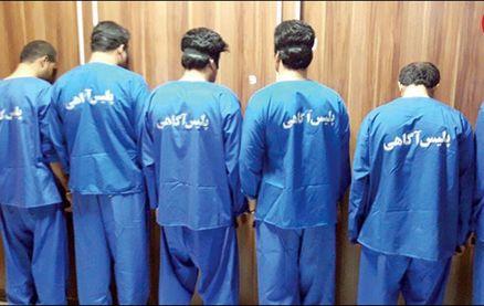 ماجرای باند مخوف راهزنی مسلحانه 200 هزار یورویی در مشهد+ عکس