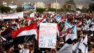 نمایندگان مجلس آمریکا به تروریست خواندن انصارالله معترض شدند
