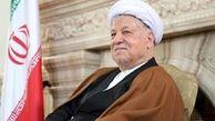 لقبی که رییس شورای شهر کرمانشاه به آیت ا... رفسنجانی داد