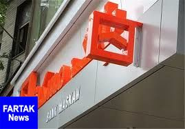 پرداخت 30 درصد تسهیلات بانک مسکن به احیای بافت های فرسوده