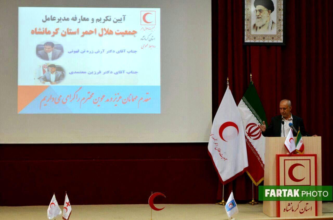 مراسم تکریم و معارفه مدیر عامل جمعیت هلال احمر استان کرمانشاه به روایت تصویر