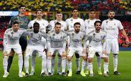 ترکیب اصلی رئال مادرید مقابل گرانادا اعلام شد