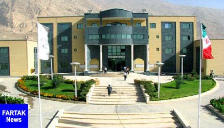 دانشگاه رازی پیشگام ارائه خدمات الکترونیکی در آموزش عالی کشور شد