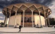 تئاتر شهر تا اطلاع ثانوی درخواست اجرا نمیپذیرد