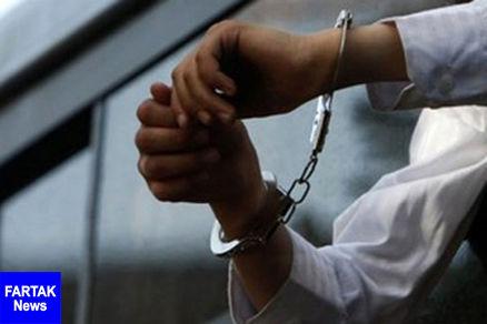 دستگیری قاتل خواهرکُش پاتاوهای در نورآباد فارس