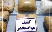 پژو ۴۰۵ با ۸۹ کیلو تریاک در شیراز توقیف شد