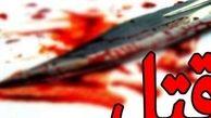 پسر ۲۵ ساله همدانی چاقو را در قلب پدرش فرو کرد