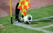 اسامی داوران هفته پانزدهم لیگ برتر فوتبال اعلام شد