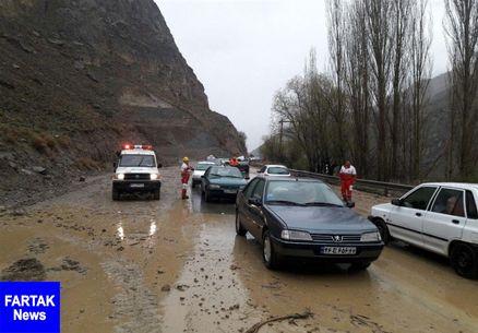 محور هراز تا اطلاع بعدی مسدود شد/ باران و برف در جادههای ۲۰ استان