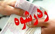 رد رشوه ۶۰۰ هزار تومانی توسط مامور پلیس راهور
