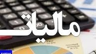 ۴۵۰ هزار تومان به نفع حقوق بگیران شد