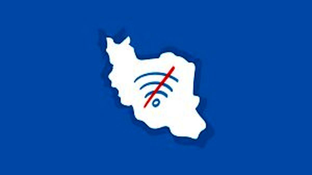 اختلالات اینترنت در ایران زیر سر کیست؟