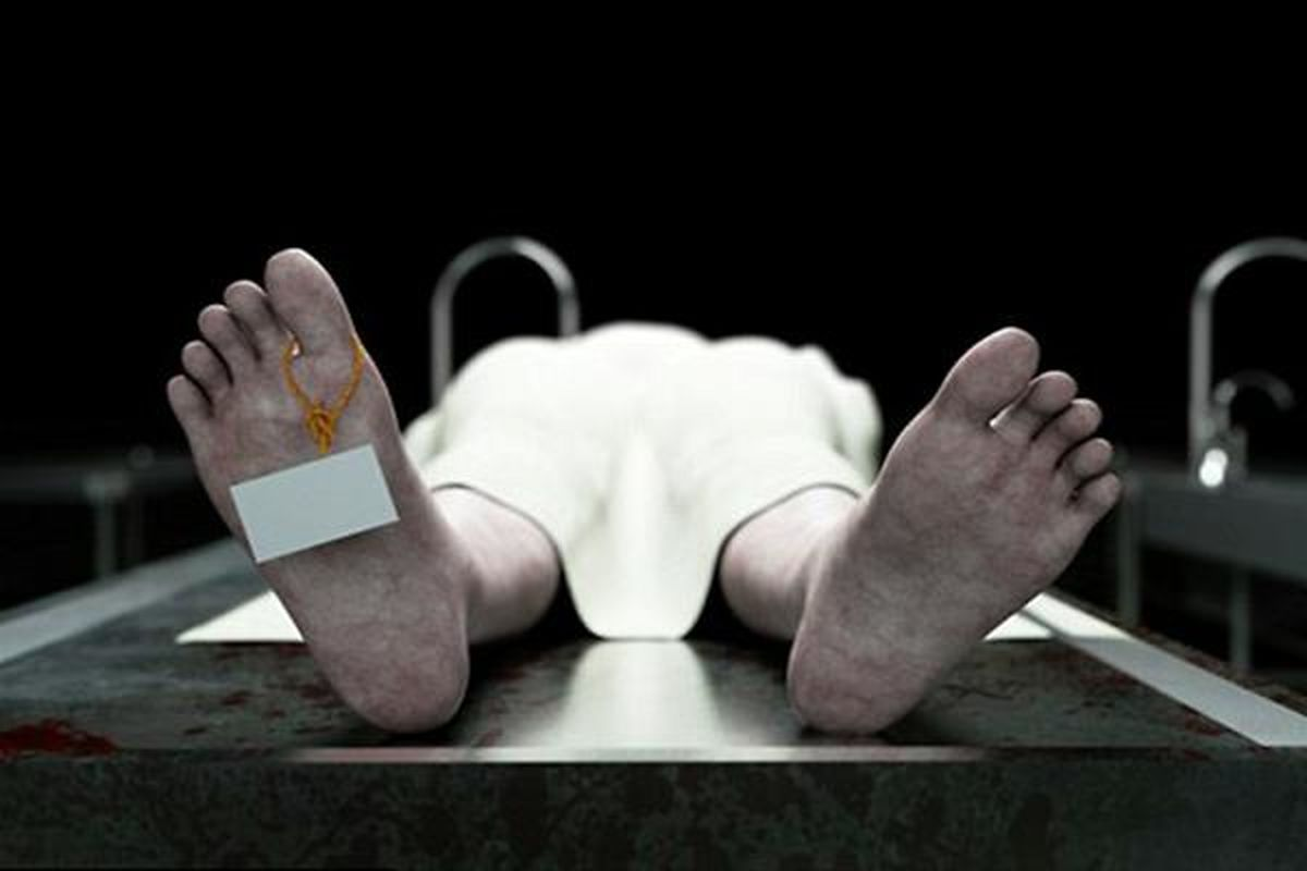 یک واقعیت حیرت انگیز درباره دنیای پس از مرگ