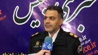لغو محدودیت های ترافیکی در جاده های استان ایلام از امروز